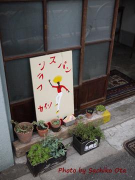 KAISO③.jpg