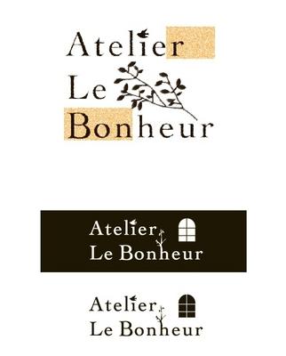 Atelier Le Bonheur ロゴ最終データ.JPG