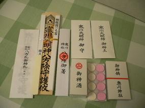 寒川 002.jpg